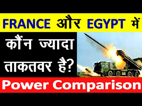 France and Egypt Military Power Comparison who is more powerful between France vs Egypt military?