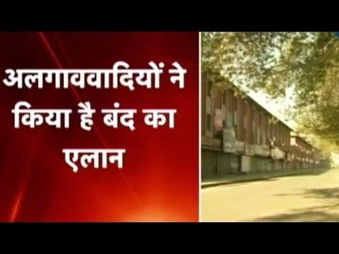 Mobile Internet Services Suspended In Kashmir
