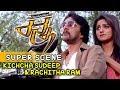 Kiccha Sudeeo Super Stylish Fight Scenes | Kannada Action Scenes | Ranna Kannada Movie