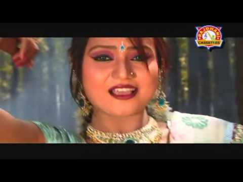 HD New 2014 Hot Nagpuri Songs    Jharkhand    Pipar Pataiya Niyar Hile Dole    Pankaj