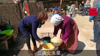 河南輝縣94歲的老太太生日,滿院子的客人,看看誰在做飯? 【卢保贵视觉影像】