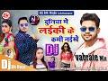 Ankush Raja Ke gana 2021 New Bhojpuri - Dj Remix Song 2021 Superhit Bhojpuri - Dj Remix 2021 dj mix