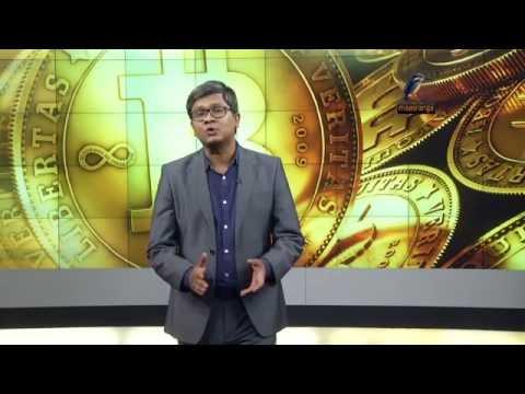 BitCoin Report Bangladesh in Mach Ranga TV