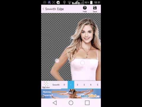 Как поменять фон в фото на андроид