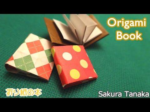 クリスマス 折り紙 折り紙 本 : youtube.com