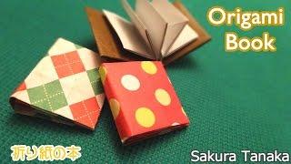 Origami Book / 折り紙 本 折り方 thumbnail