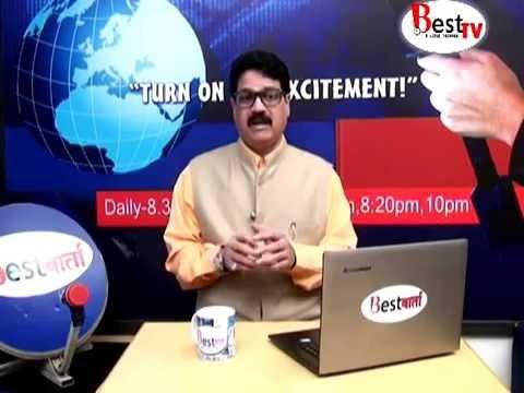 Best Tv Digital Cable Network 25/11/2015 ( KORLE ) news, Ratnagiri..