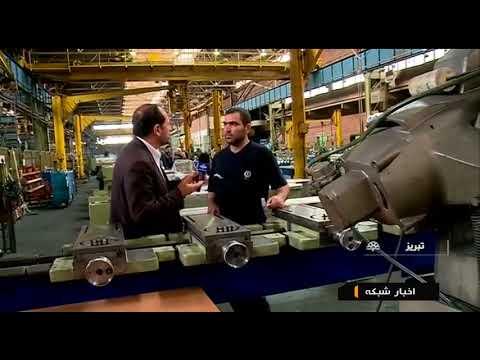 Iran Mashin Sazi Tabriz co. (MST) new situation report واگذاري ماشين سازي تبريز به دولت ايران