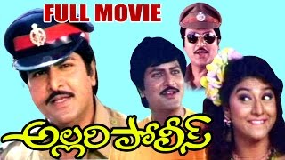 Allari Police Full Length Telugu Movie || Mohan Babu,  Amani, Maalasri || DVD Rip