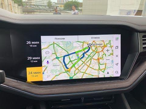 Навигация VW Touareg 2018, 2019 (установка Android в Фольксваген Туарег 3)
