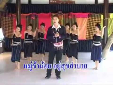 TAI DAM LAM PHAN