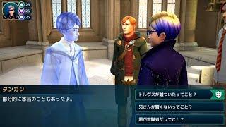 5年目第7章ストーリー チャンネル登録よろしくお願いします! 実況者:...