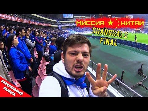 Бавария-ПСЖ\Олимпиакос-Ювентус\Прогноз на Лигу Чемпионовиз YouTube · Длительность: 4 мин17 с