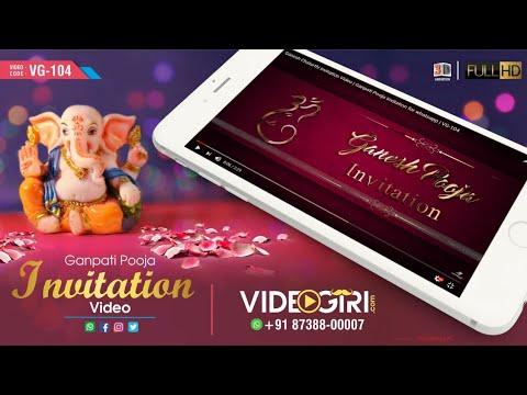 Ganesh Chaturthi Invitation Ganpati Pooja For Whatsapp Vg 104