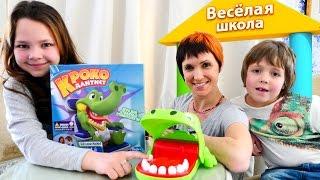 Весёлая школа и КРОКО Дантист - Игры для детей