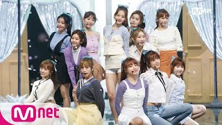 [IZ*ONE - O' My! + OUTRO] Debut Stage   M COUNTDOWN 181101 EP.594