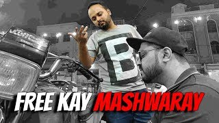Free Kay Mashwaray | Funny Skit | The Idiotz