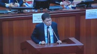 Парламенттин үч фракциясы өкмөттүн отчетун угууда. (2-бөлүк)