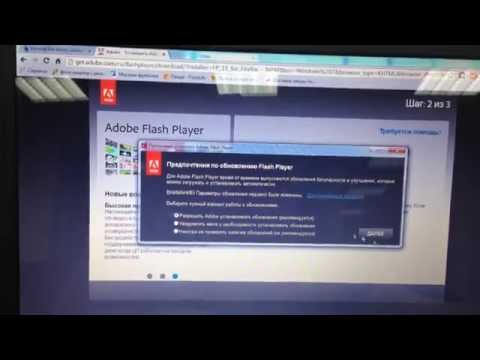 How to download adobe flash player with no problem
