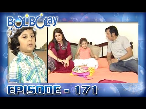 Bulbulay Ep 171 - ARY Digital Drama thumbnail