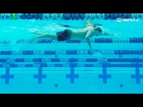 Техника плавания кролем на груди