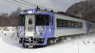 [4K] 宗谷・石北線の列車 (キハ261 キハ183 キハ40 キハ54 DE15) 2020年2月