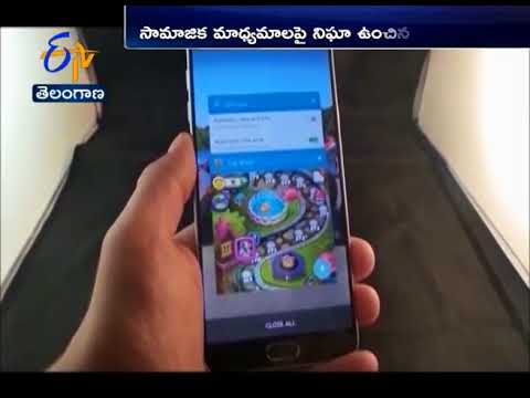 Blue Whale Suicide Game | Hyderabad Police Special Focus