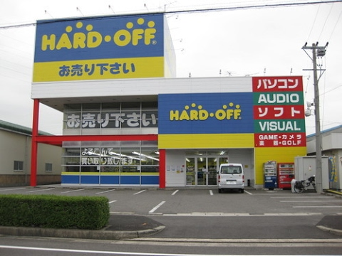 Retro Game Shopper Japan - Hard Off - Chiryu - Aichi Prefecture ハードオフ 知立店 愛知県
