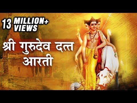 दत्ताची आरती | Datta Aarti With Lyrics | Prathamesh Laghate | Marathi Devotional Songs 2017
