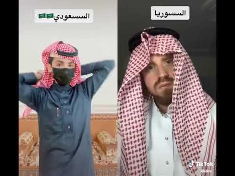 تحدي لبس الشماغ بين السعودية و سوريا Youtube