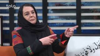 بامداد خوش - سخن زن - صحبت با خانم فتانه گیلانی در مورد مجموعه های مختلف از کارکرد های زنان