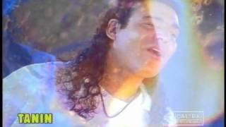 Andy - Tanhaee | اندی - تنهائی