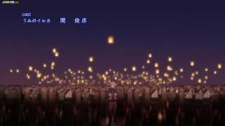 Naruto ending 38
