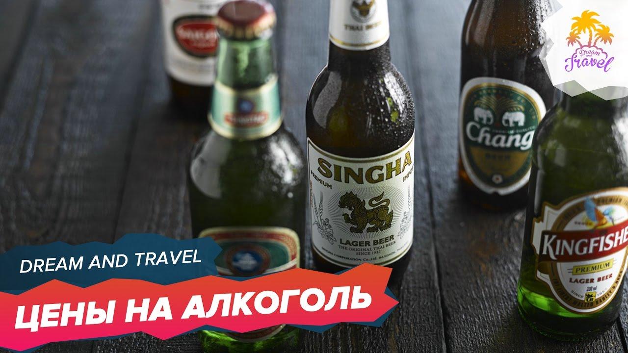 Пиво leo. Пиво, о котором сейчас пойдет речь, имеет очень интересную историю, что, зная ее, каждый ценитель пива захочет попробовать и сравнить,