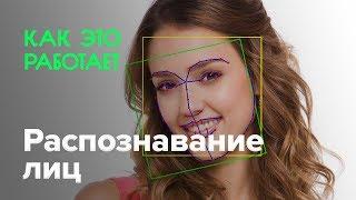 видео 10 фактов о системе автофиксации нарушений ПДД, которые лучше знать