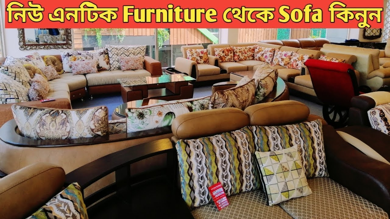 HOUSE EQUIPMENT AND FURNITURE ACCESSORIES: Bangladeshi (BD