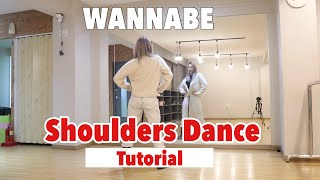 Download lagu ITZY 'WANNABE'の肩ダンスを解説🕺踊りたい人必見![Dance Tutorial]