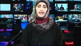 الحديدة البحرية اليمنية تتسلم سفينة أسلحة من القوات الأمريكية