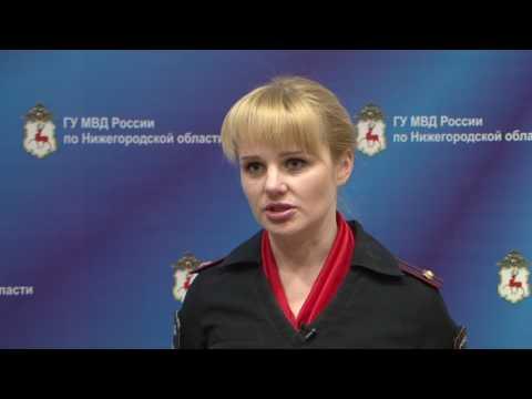 Санаторий профилакторий ФСКН России Неринга