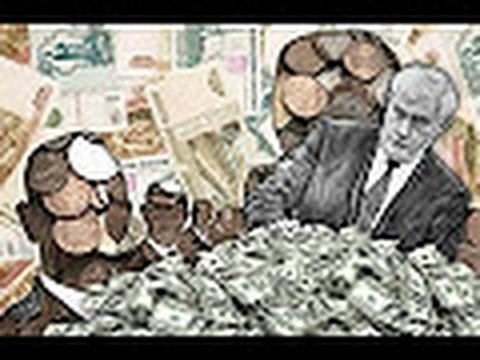 Курс доллара сша в петербурге, по которому можно купить или продать валюту, установленный в банках и обменных пунктах (обменниках) на сегодня, 14. 12. 2017, представлен в таблице. Обновление курса доллара сша производится несколько раз за сутки. Для сортировки банков и обменников по.