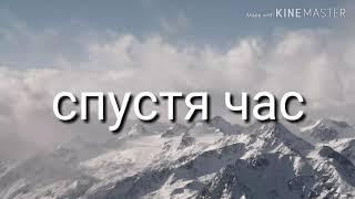 """Сериал""""мой парень знаменитость"""" gacha life серия 4"""