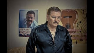 Легенды о Круге (трейлер телеканала Наш Кинороман)