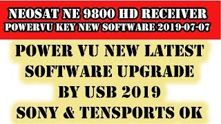 ali3510c software series all new power software july 2019