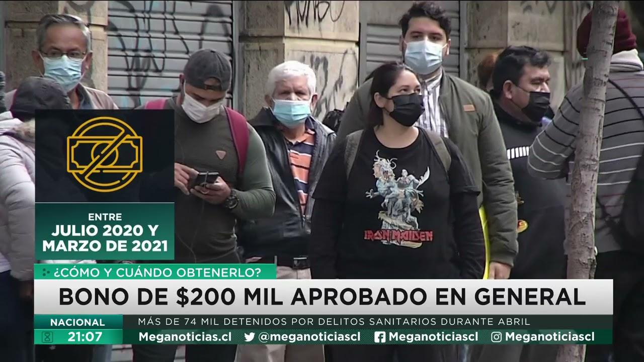Bono 200 mil pesos aprobado en general: ¿Cómo y cuándo obtenerlo?