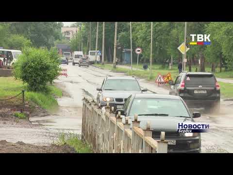 Какие дороги в Бердске отремонтируют капитально, а где обойдутся только заплатками
