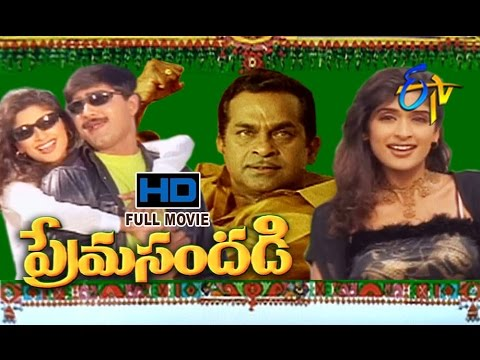 Prema Sandadi | 2001 Telugu HD Full Movie | Srikanth | Anjala Zaveri | ETV Cinema