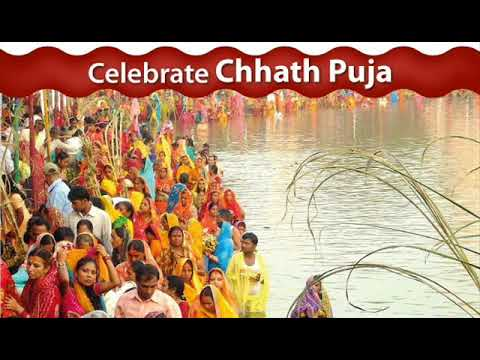 chath puja song
