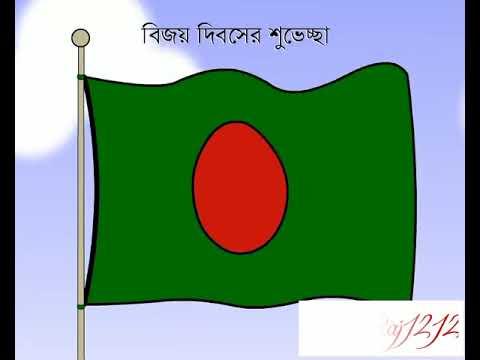 Amar Shonar Bangla Duet Jatio Songit