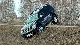 Popular Videos - Nissan Pathfinder