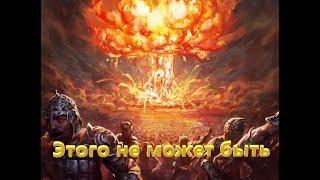 Ядерная война Атлантов с Ариями 8000 лет назад ?